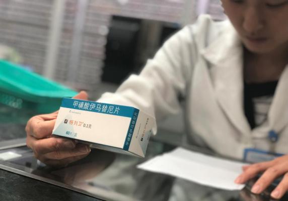 抗癌藥降稅不降價?9月起患者或可買到降價抗癌藥