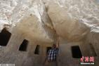 约旦发现古罗马时期墓穴