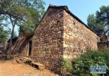 鹤壁淇滨区白龙庙村:让石头房子变富民金屋