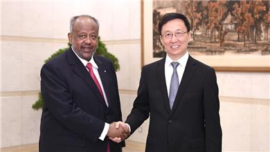 韩正会见吉布提总统