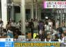 台风致约700名中国游客滞留日本关西机场 总领馆人员无法进入