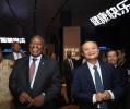 南非总统邀马云10月赴非:期待阿里帮助成立数字培训中心
