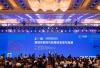 2018中国网络媒体论坛揭幕:网媒大咖谈了啥?