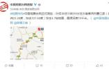 云南普洱市墨江县再次发生4.7级地震