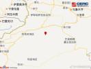 新疆阿克苏沙雅县发生4.2级地震 震源深度16千米