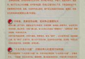 """《有温度的河南》第五期:""""青""""系中秋节"""