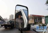开封市全面开展柴油货车污染整治专项行动