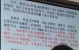"""范冰冰致歉信成语文课""""反面教材"""",南京这所名校老师点评亮了"""