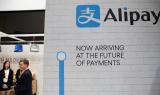 """移动支付游向全球:下一条""""中国锦鲤""""是什么?"""