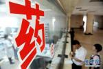 """沧州参保患者购买特殊药可在5家定点药店""""刷卡即报"""""""