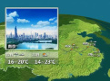 强冷空气登场,气温先升后降,晴雨相间!本周南京天气了解一下!