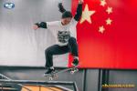 勇毅共奋进 第2届中国滑板俱乐部联赛南京站圆满落幕