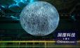 """中国""""天和""""号?#21344;?#31449;核心舱将在珠海航展首次亮相"""