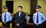 浙江金融控股原董事长钱巨炎受贿1395万,一审获刑8年半