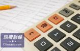 """广东环境信用评价结果:132家企业被挂""""红黄牌"""""""