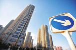 社科院:10月全国楼市整体退热 房价稳中有降