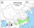 全国持续回温:华北黄淮能见度转差 北京今天有霾