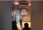 历史性一刻,北京市委和市政府牌匾从原址摘下
