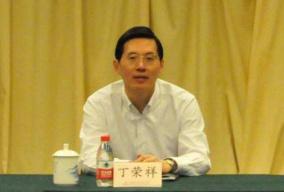 中央企业专职外部董事丁荣祥接受纪律审查和监察调查