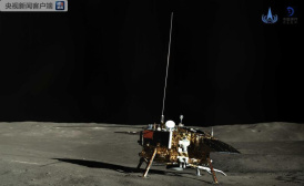 嫦娥四号再次月夜休眠 第二月昼工作正常