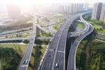 """关乎你的出?#26657;?#27993;江调整综合交通发展""""十三五""""规划"""