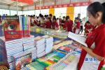 去年未成年人平均读书8.91本 你的孩子达到没?