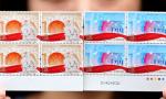 《五四运动一百周年》纪念邮票发行