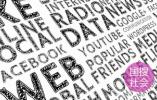 硬核、锦鲤、敲黑板……引导网络语言健康发展