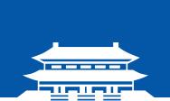 第十届中国大学生服务外包创新创业大赛落幕