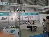 CCTV《信用档案》栏目组采访上海熙浩自动化科技有限公司——自动化领域的品牌故事