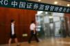 江苏银行等6家公司首发申请获证监会通过