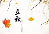 8月8日立秋伏天未尽暑犹残 未来三天阵雨还会频繁造访郑州