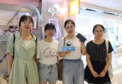 网聚苏州 2019苏州网络文化季首创线上开幕