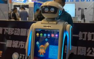 """全国网络媒体山西行:感受""""凤城""""晋城的科技范儿"""