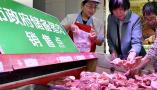 山东济南:分两批投放1500吨储备冻猪肉