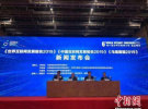 两本蓝皮书读懂中国和世界互联网