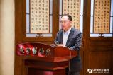 刘伟:公益慈善是新时代老字号企业家的责任担当