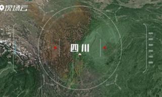 60万米高空看四川,是什么体验?