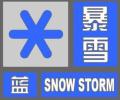 北京降雪到货:故宫周一闭馆 这些地方雪景也不错