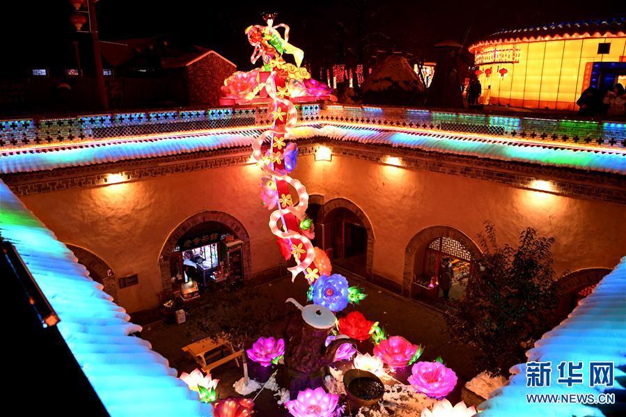 (文化)(10)河南陕州地坑院新年灯会开幕