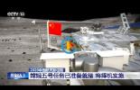 初登火星、嫦娥飞天……2020中国航天发射有望突破40次