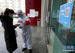 """郑州:疫情下的""""码""""上生活"""