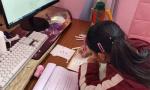 河南漯河:居家雲考試 助力檢驗線上教學成果