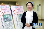 河北省應對疫情多措並舉 科技創新亮點紛呈