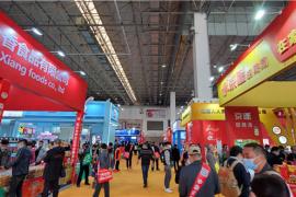 第十八届中国(漯河)食品博览会开幕 近15000家采购商参展