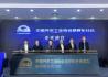 吹响越野集结号 中国汽车工业协会越野车分会成立