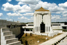 金上京历史博物馆