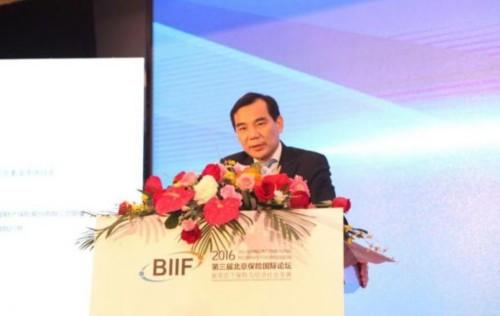 """10月13日,吴小晖出席第三届北京保险国际论坛,作了题为""""创新决定未来""""的发言。"""