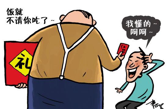 中秋国庆期间严禁用公款发微信红包图片