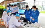 无锡高新区首辆移动疫苗接种车启用 村田电子完成首批180位员工疫苗接种